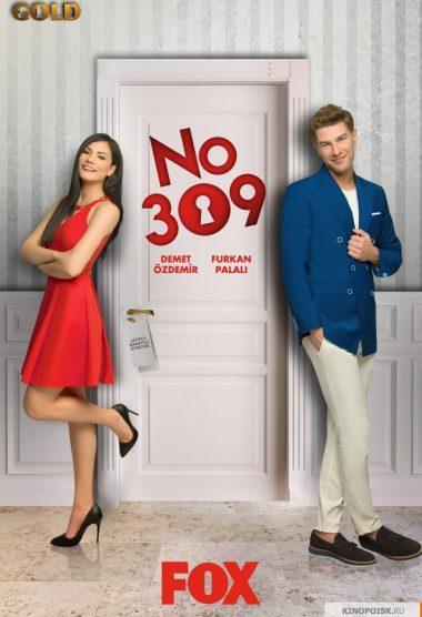 Camera 309 episodul 186 online subtitrat