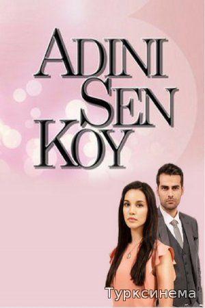 Adini Sen Koy episodul 96 online subtitrat